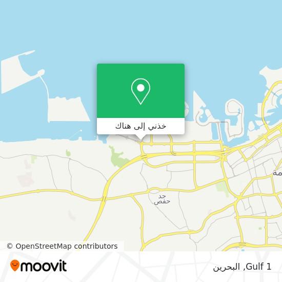 خريطة Gulf 1
