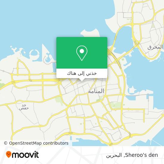 خريطة Sheroo's den
