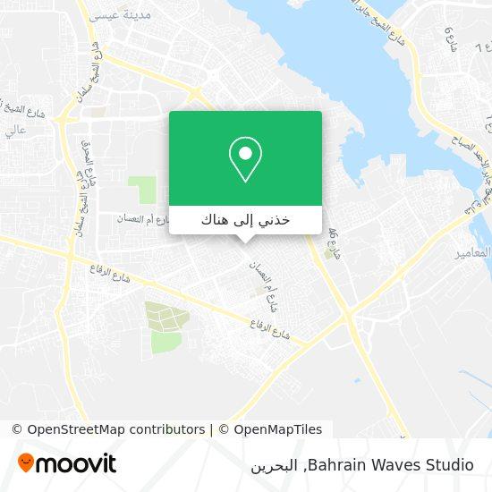 خريطة Bahrain Waves Studio