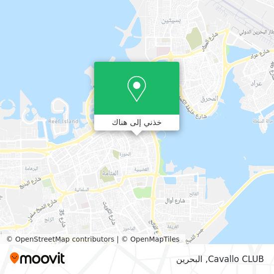 خريطة Cavallo CLUB