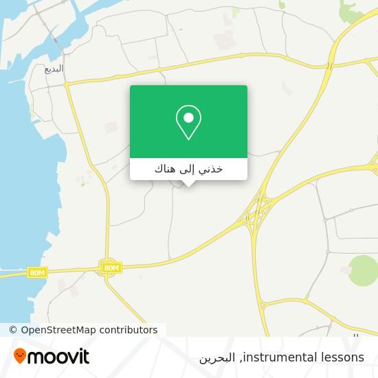خريطة instrumental lessons
