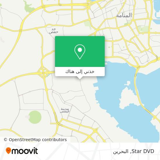 خريطة Star DVD