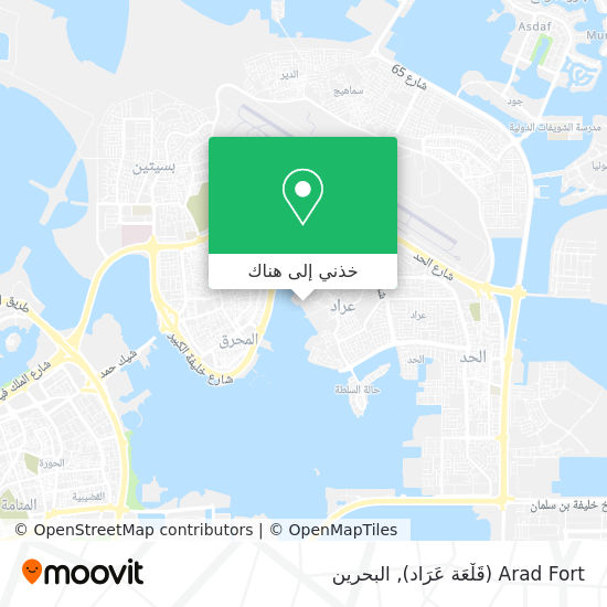 خريطة Arad Fort (قَلْعَة عَرَاد)