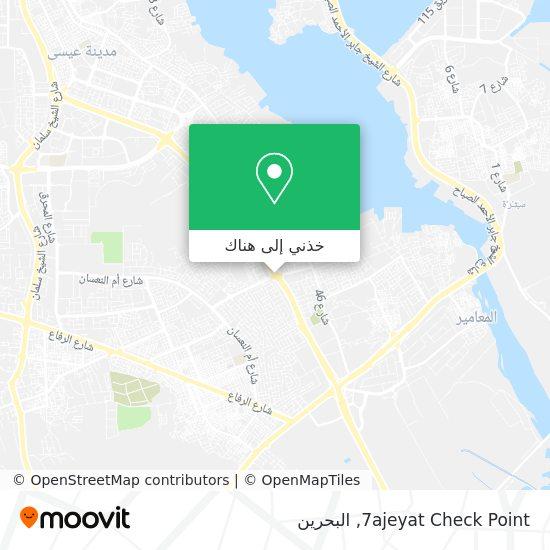 خريطة 7ajeyat Check Point