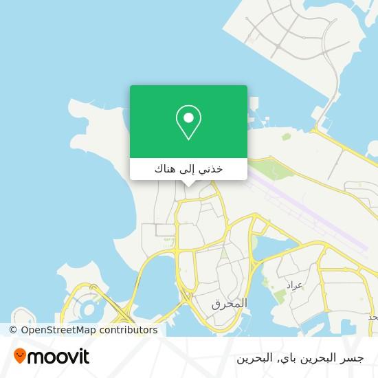 خريطة جسر البحرين باي