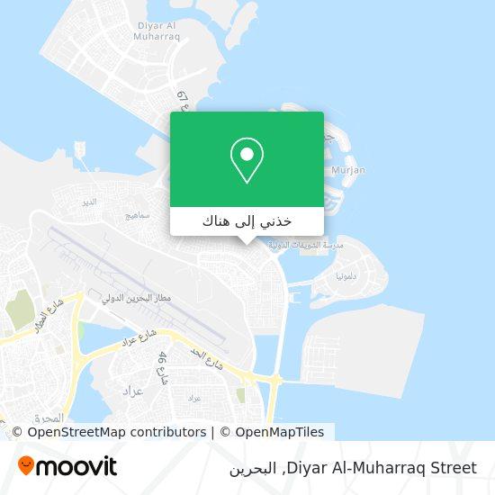 خريطة Diyar Al-Muharraq Street