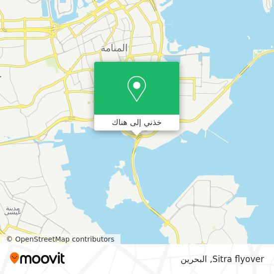 خريطة Sitra flyover
