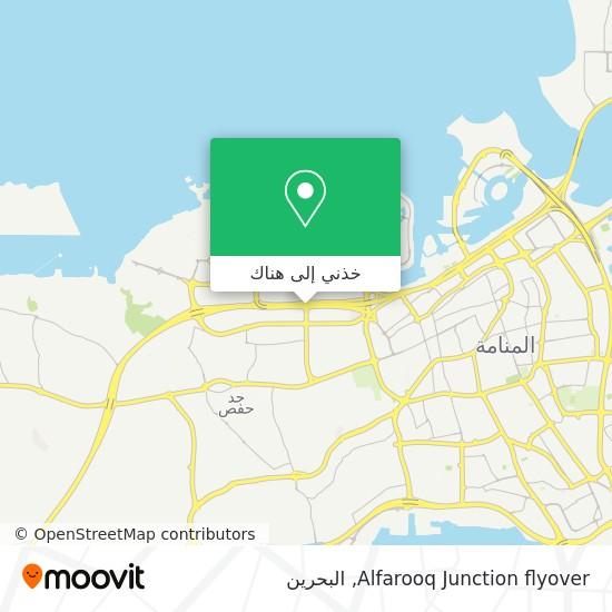 خريطة Alfarooq Junction flyover