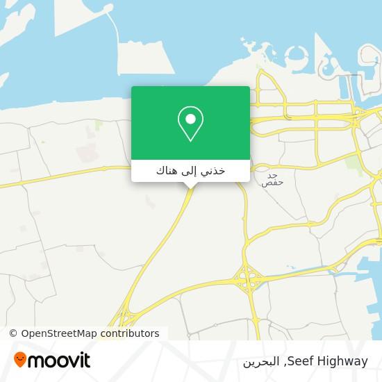 خريطة Seef Highway