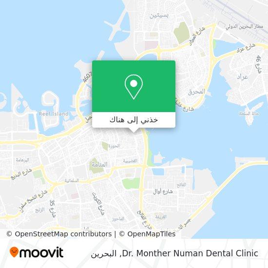 خريطة Dr. Monther Numan Dental Clinic