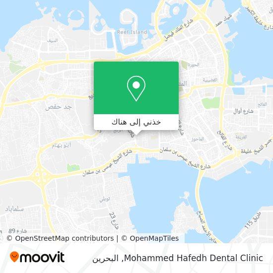خريطة Mohammed Hafedh Dental Clinic