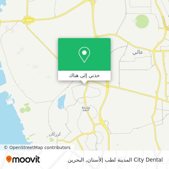 خريطة City Dental المدينة لطب إلأسنان