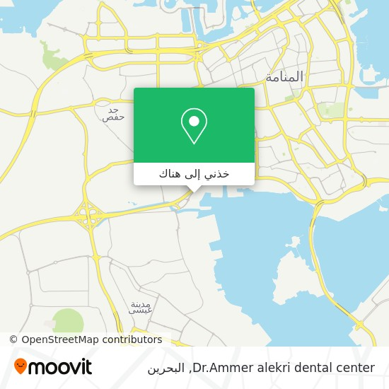 خريطة Dr.Ammer alekri dental center