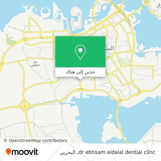 خريطة dr ebtisam aldalal dential clinc