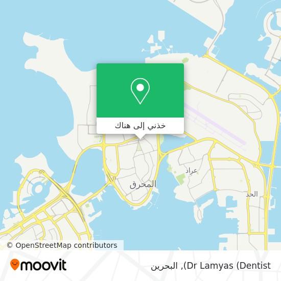 خريطة Dr Lamyas (Dentist)