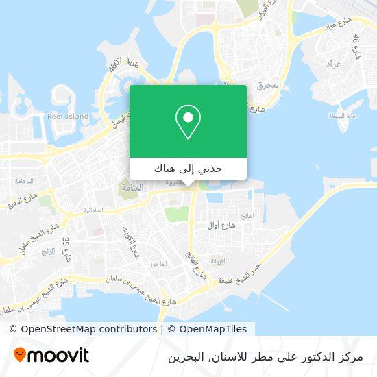 خريطة مركز الدكتور علي مطر للاسنان