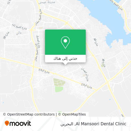 خريطة Al Mansoori Dental Clinic