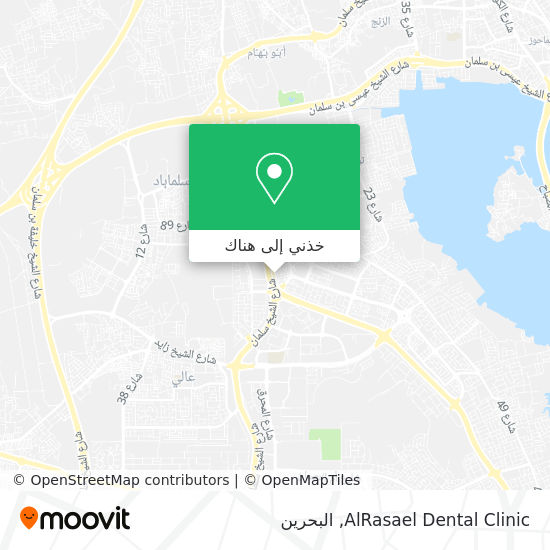 خريطة AlRasael Dental Clinic
