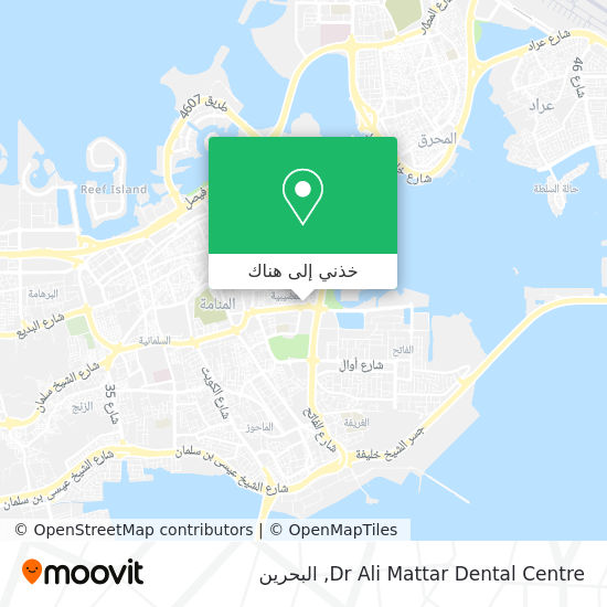 خريطة Dr Ali Mattar Dental Centre