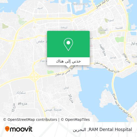 خريطة RAM Dental Hospital