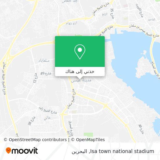 خريطة Isa town national stadium