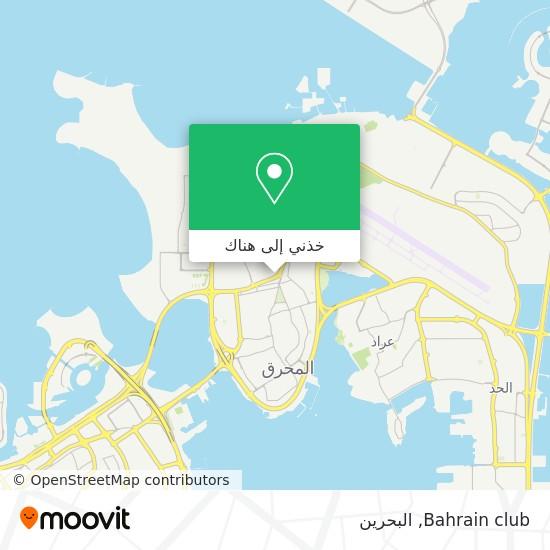 خريطة Bahrain club