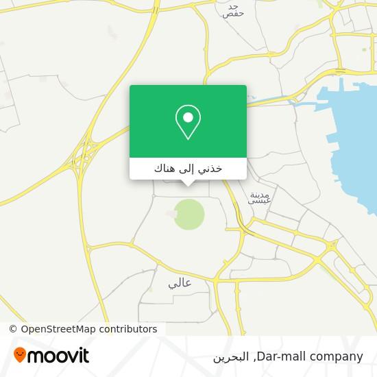 خريطة Dar-mall company