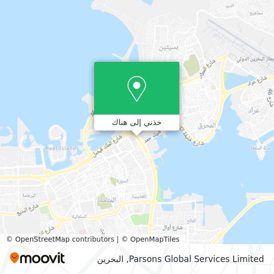 خريطة Parsons Global Services Limited