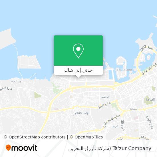 خريطة Ta'zur Company (شركة تآزر)