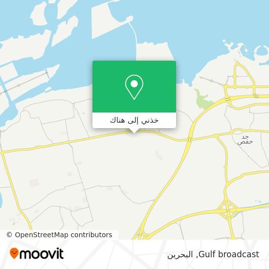 خريطة Gulf broadcast