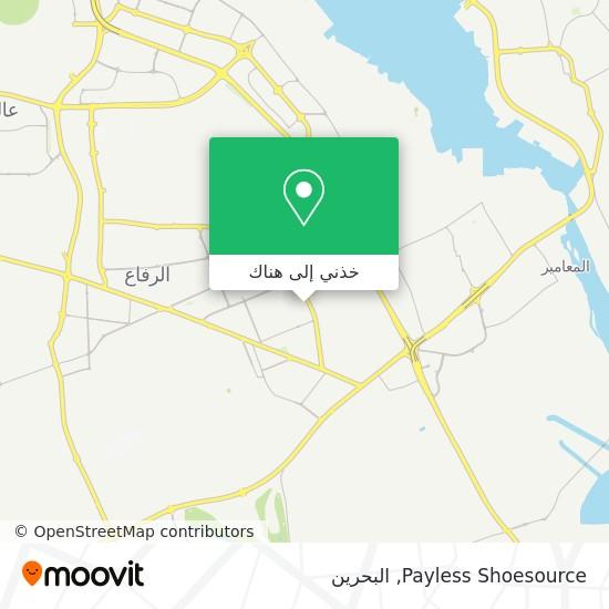 خريطة Payless Shoesource