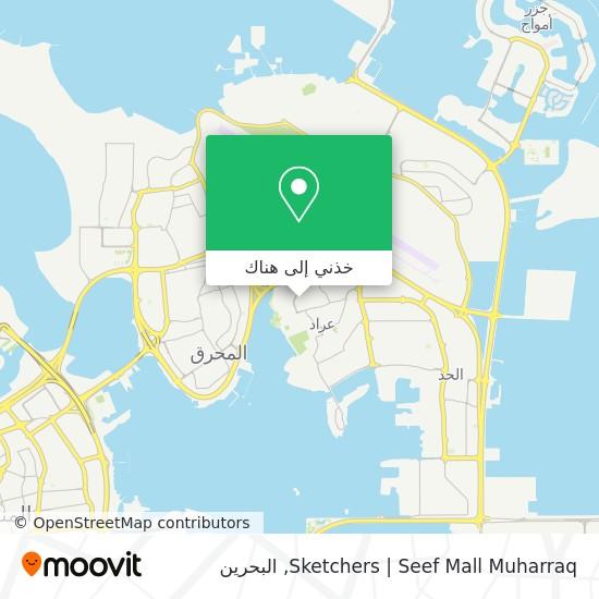 خريطة Sketchers | Seef Mall Muharraq