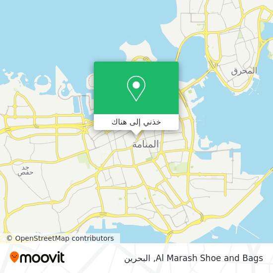 خريطة Al Marash Shoe and Bags