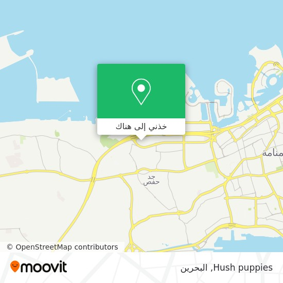 خريطة Hush puppies