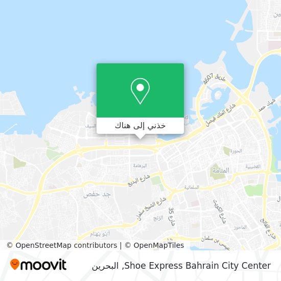 خريطة Shoe Express Bahrain City Center