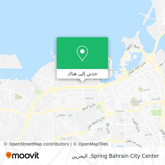 خريطة Spring Bahrain City Center