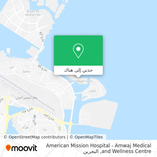 خريطة American Mission Hospital - Amwaj Medical and Wellness Centre