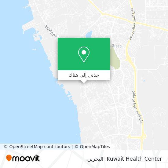 خريطة Kuwait Health Center