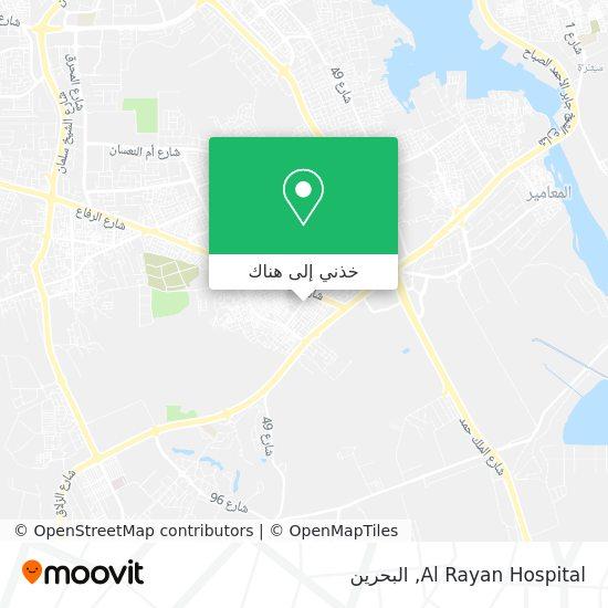 خريطة Al Rayan Hospital