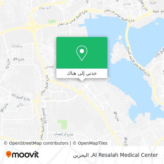 خريطة Al Resalah Medical Center