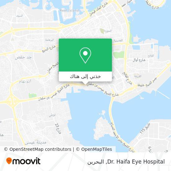 خريطة Dr. Haifa Eye Hospital