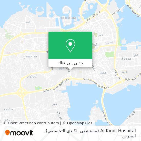 خريطة Al Kindi Hospital (مستشفى الكندي التخصصي)
