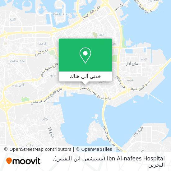 خريطة Ibn Al-nafees Hospital (مستشفى ابن النفيس)