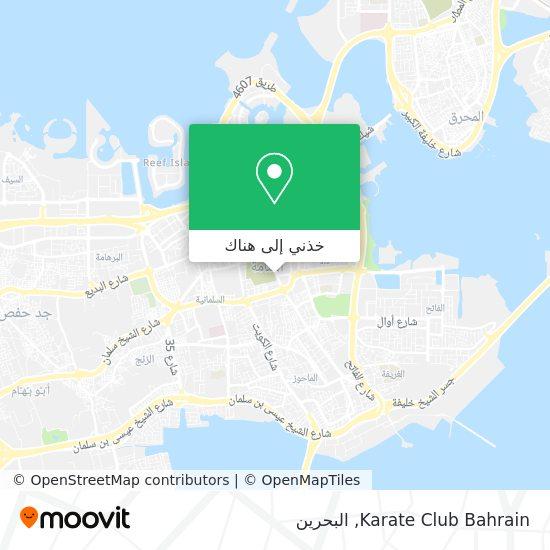 خريطة Karate Club Bahrain