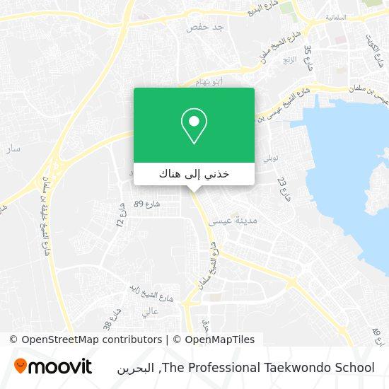 خريطة The Professional Taekwondo School