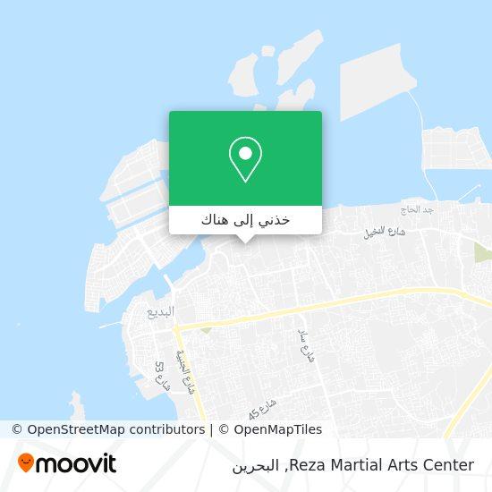 خريطة Reza Martial Arts Center