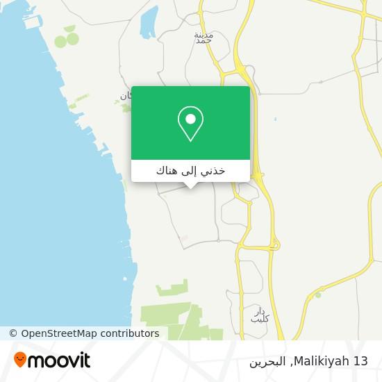 خريطة Malikiyah 13