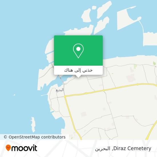 خريطة Diraz Cemetery