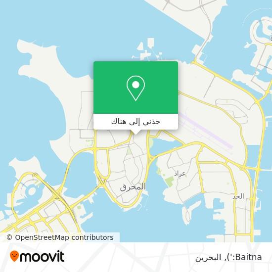 خريطة Baitna:')