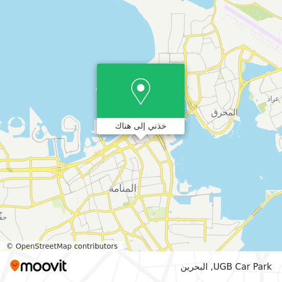 خريطة UGB Car Park